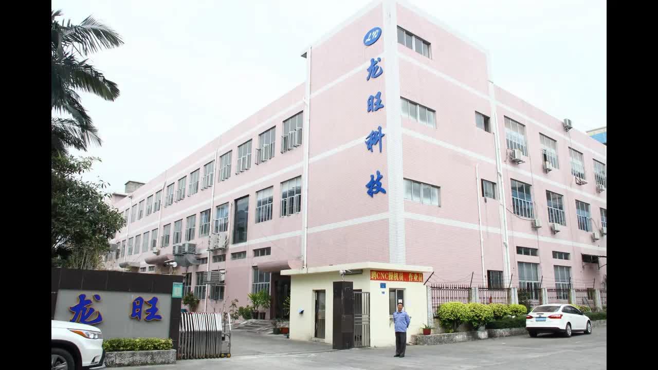 Hot verkaufen custom dongguan longwang hardware aluminium teile