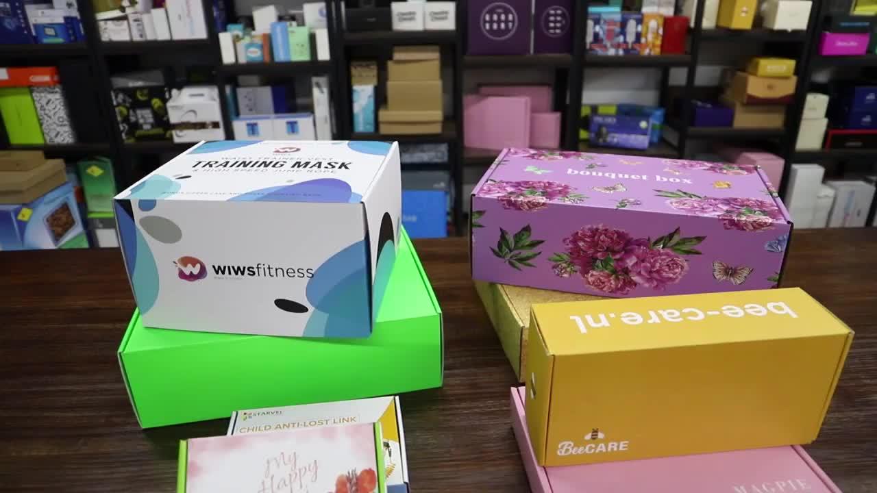 सुंदर बड़ी बॉक्स चमकदार फाड़ना के साथ बेज रंग पैकेजिंग बॉक्स