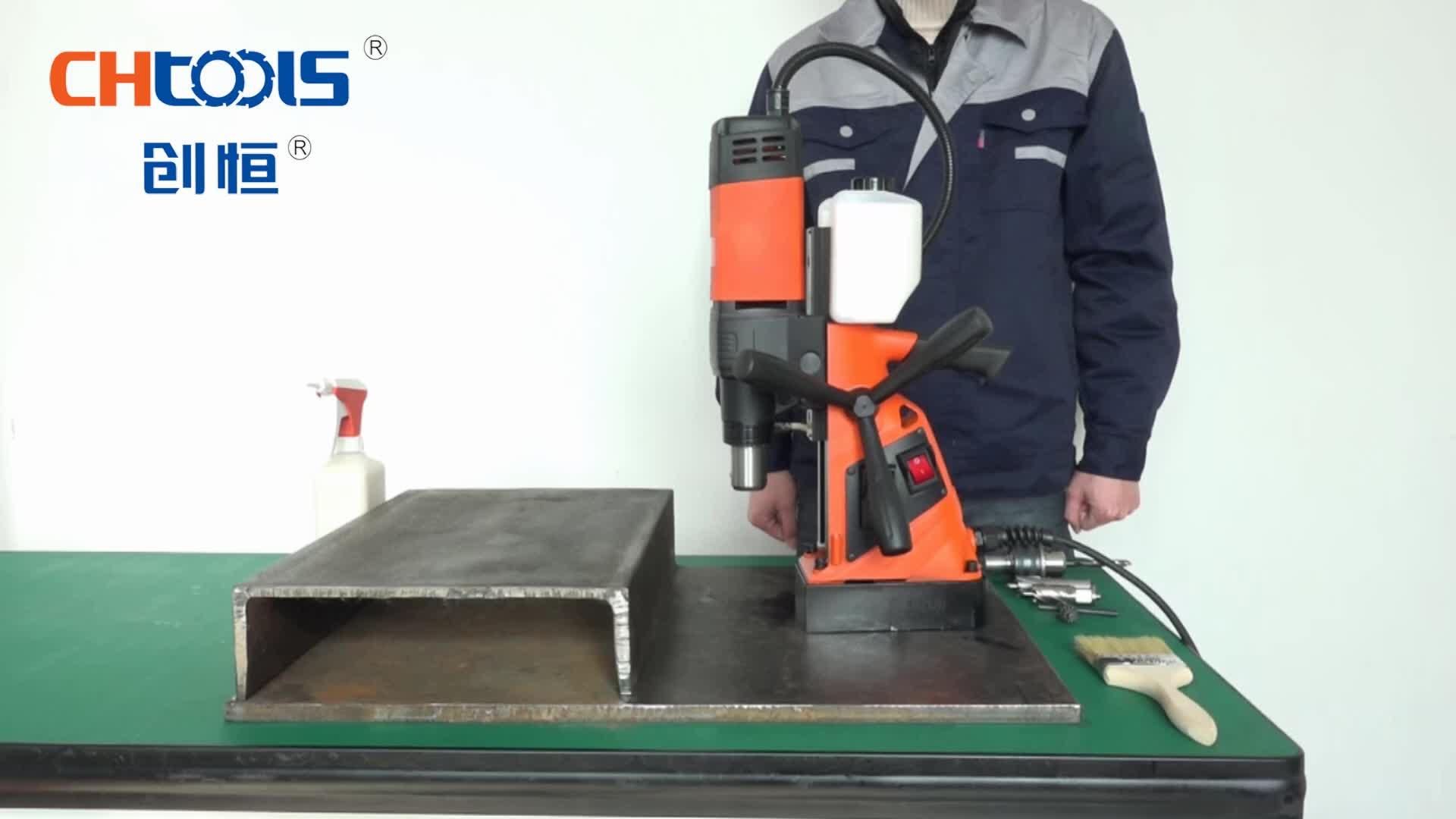 कुंडलाकार कटर छोटे चुंबकीय आधार ड्रिल मशीन