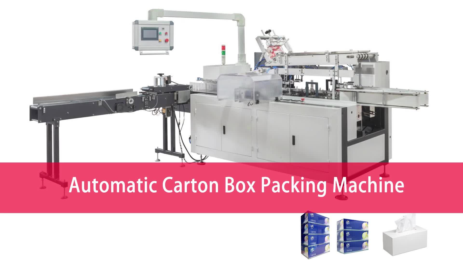 จีนผลิตกระดาษทิชชูกล่องกระดาษกล่องบรรจุเครื่องจักรกล่องซีลเครื่องจักร