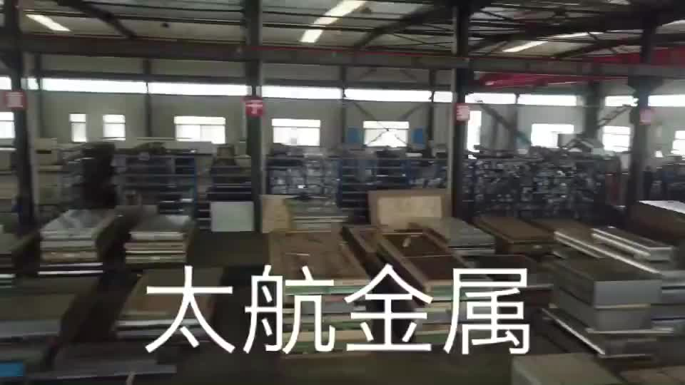 High quality factory directly Wholesale 5083 aluminum sheet