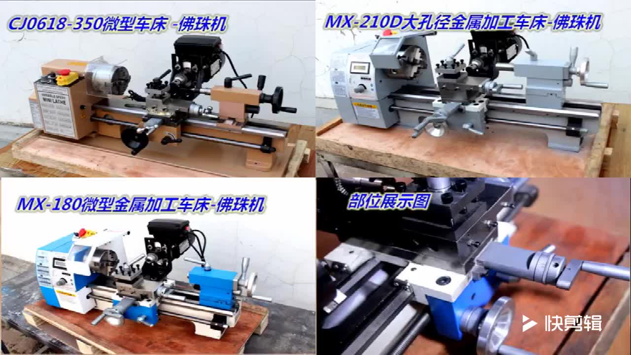 New 처리를 해 퀄리티가 높고 변수 Speed Mini metal Lathe 8x16 Inch mini Lathe CNC Lathe 기계 price