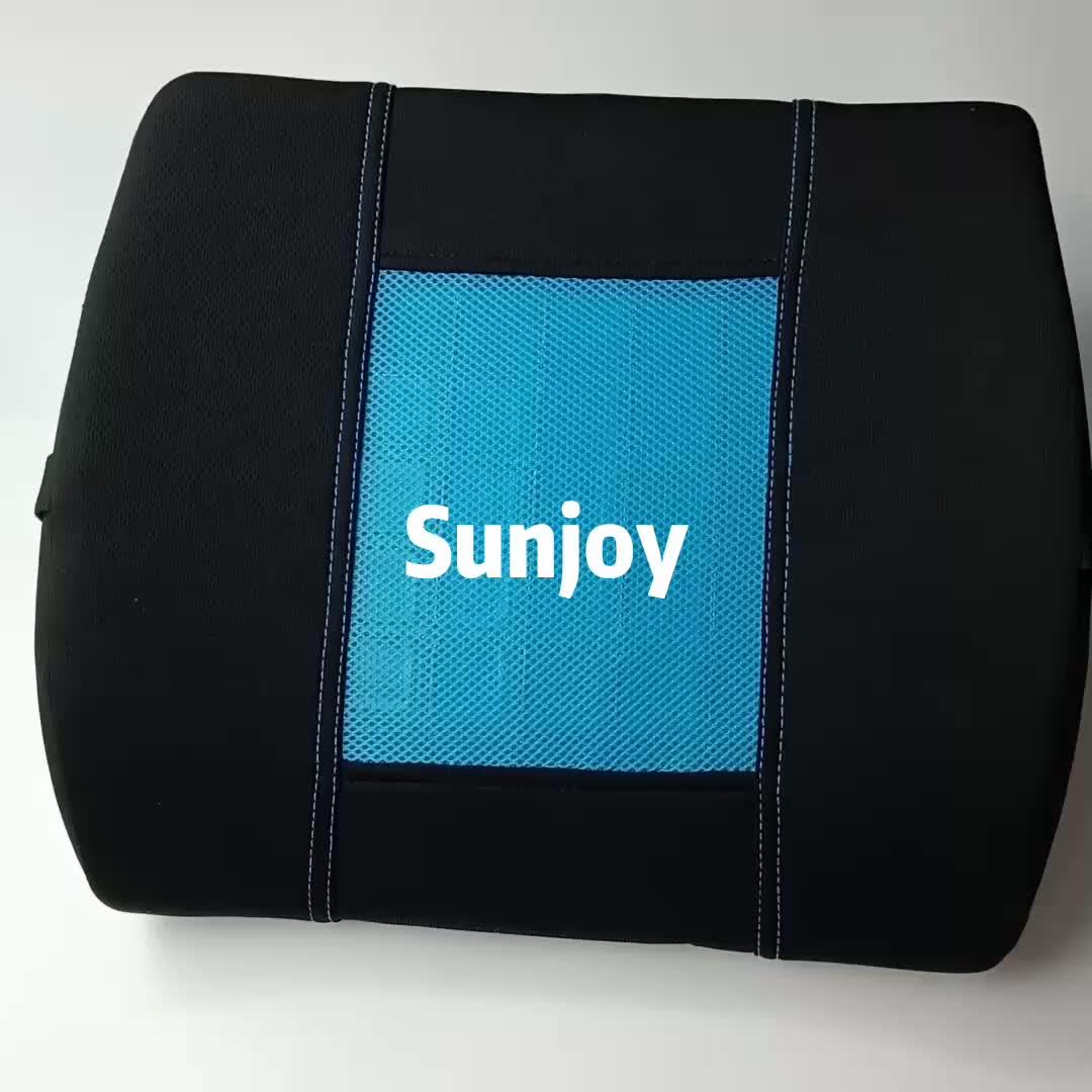SJ-LC023 Customized Lower Back Pain lumbar support Memory Foam Car Seat Waist Support Back cushion