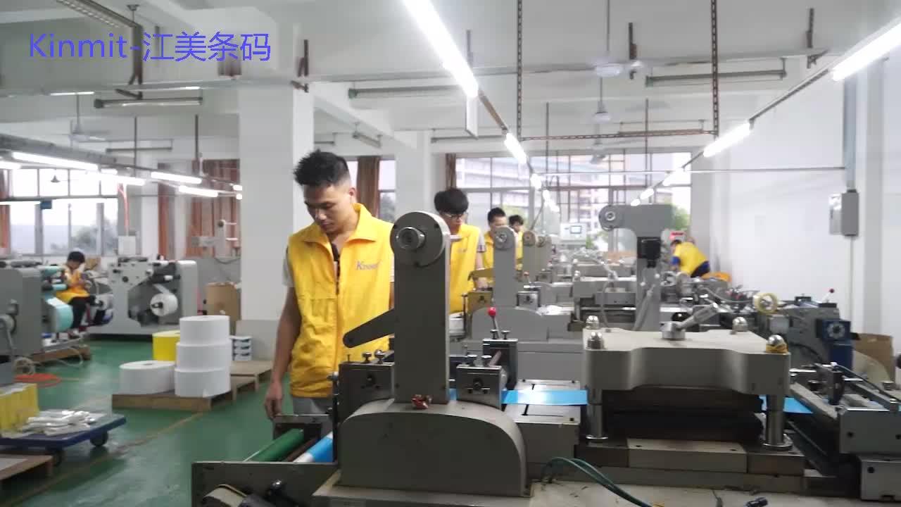 O costume imprimiu a etiqueta autoadesiva cortada do vinil da etiqueta do logotipo do PVC
