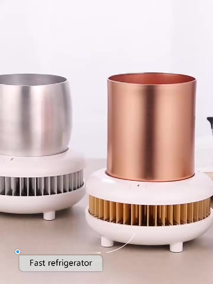 New version Electric Cooling Cup Refrigeration Cup for Car Office Cold Drink Beer Beverage Cups