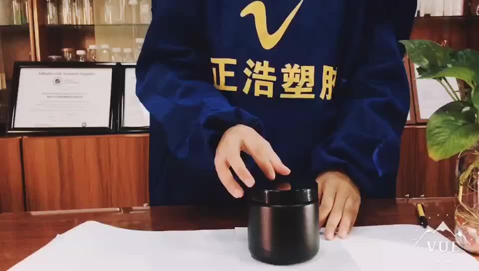 16 ออนซ์ 500 มิลลิลิตร HDPE สีดำพลาสติกผมครีม pomade jar สำหรับโลชั่น