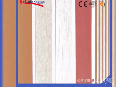 ABS edge tape for furniture accessory manufacture