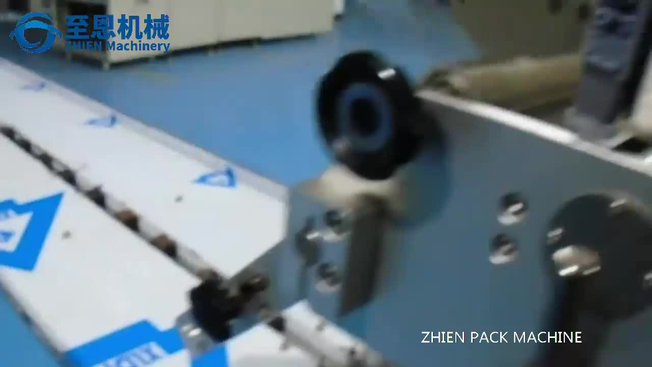 Horizontal Candy Pack Mini Flow and Wrap Machine