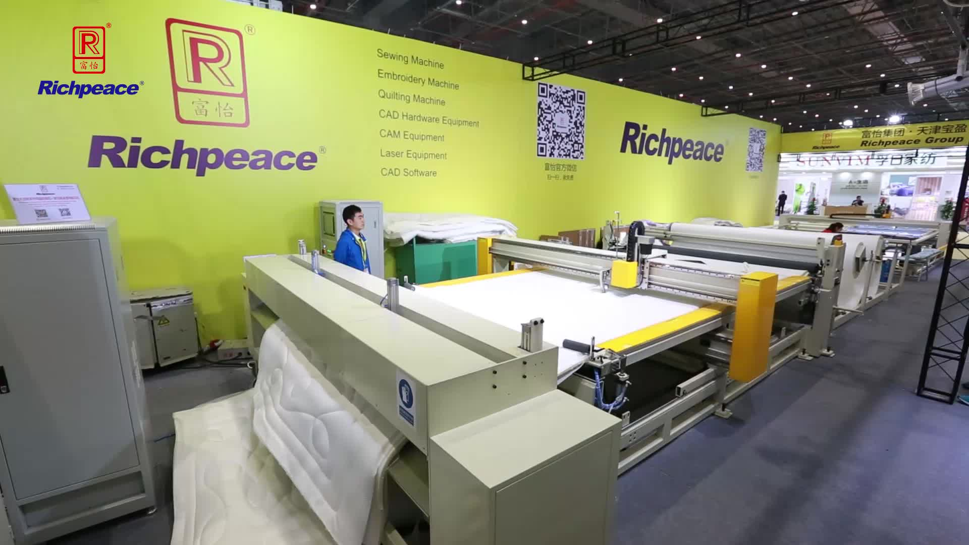 Richpeace Computerized Automatic Industrial Quilting Machine Continuous Feed