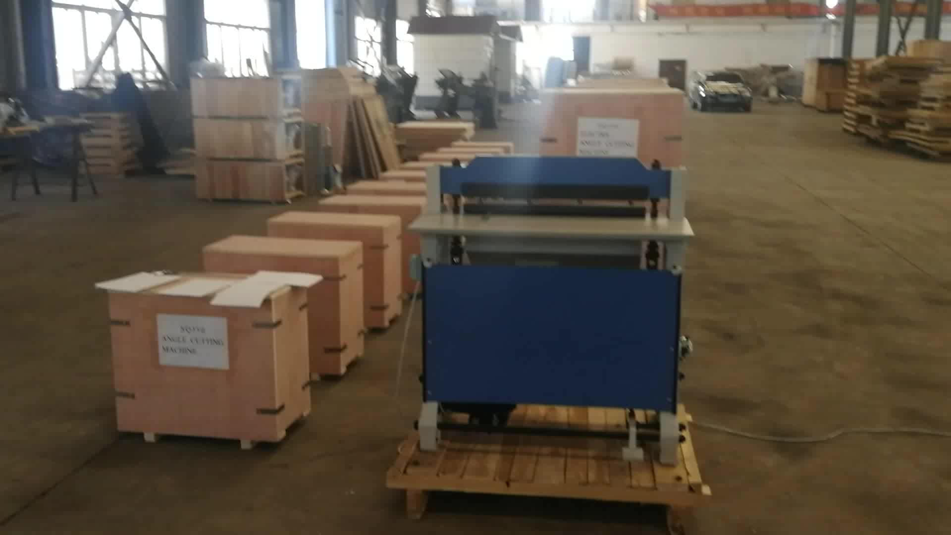 紙パンチング機ベスト販売アリババ中国メーカーの紙の穴パンチングマシン