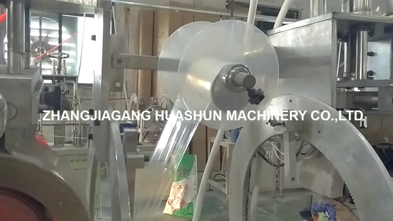 pvc marble stone profile moulding making machine for wall panel