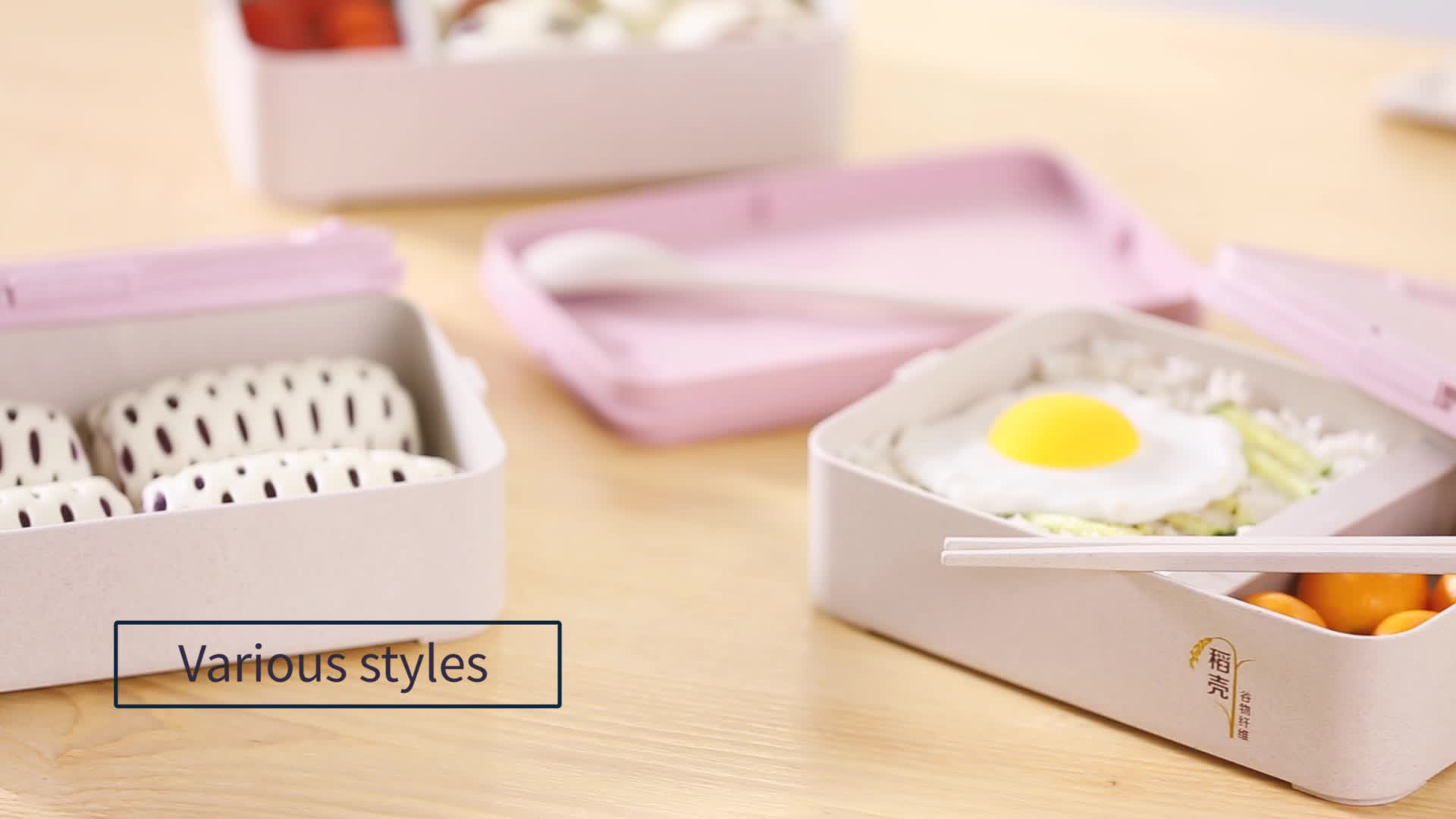 Double Layer Wheat Straw  Lunch Box With Handle