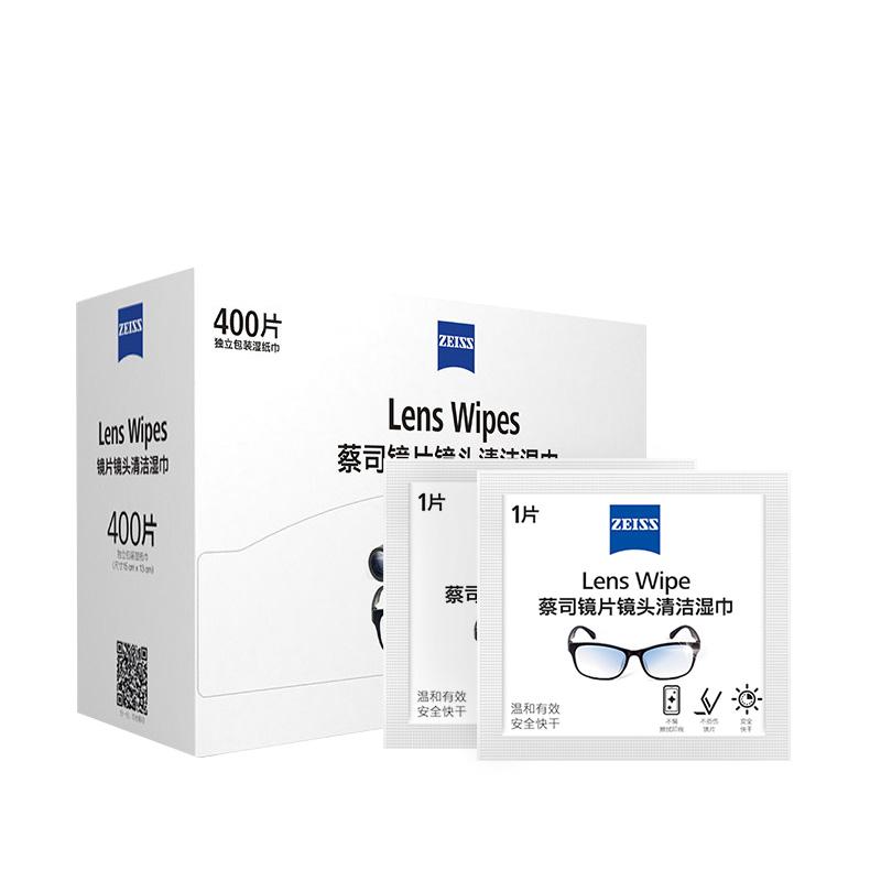 ZEISS蔡司擦镜纸镜头眼镜片清洁除菌400包×1盒一次性眼镜布