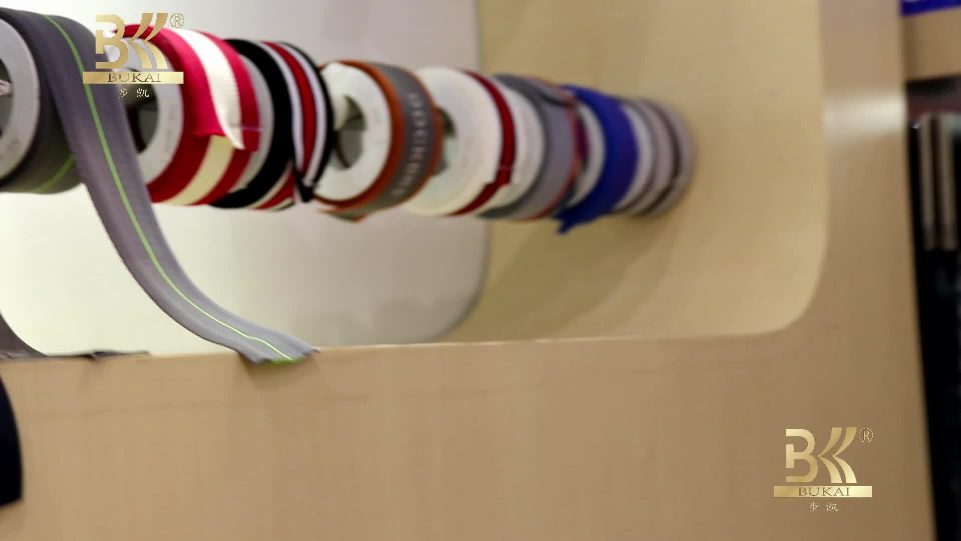 Faixa elástica personalizada tenacidade de alta qualidade para o roupa interior