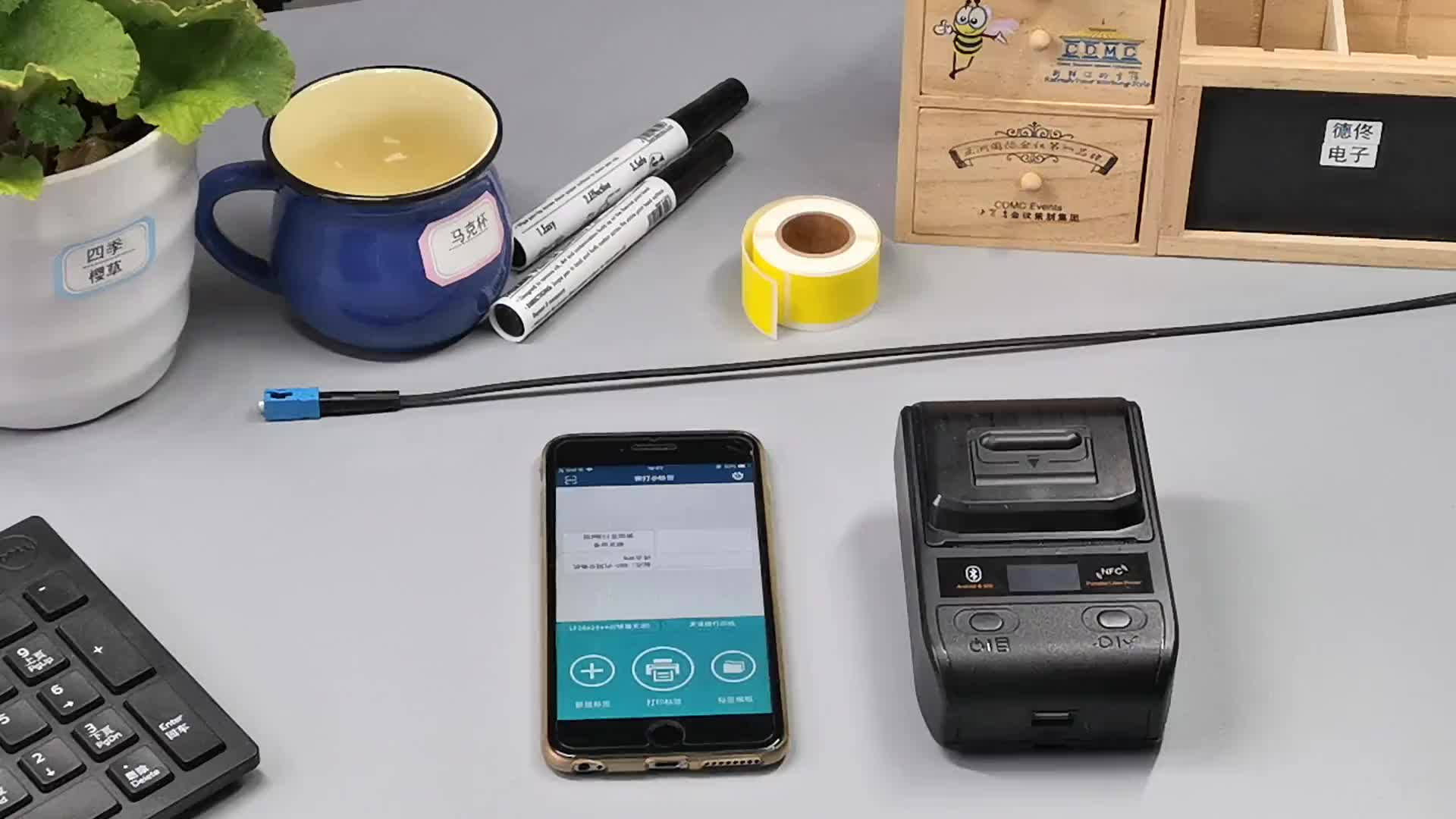 DeTonger-DP23S barcode qr code sticker label cable ID labeling printer android cable marking printer