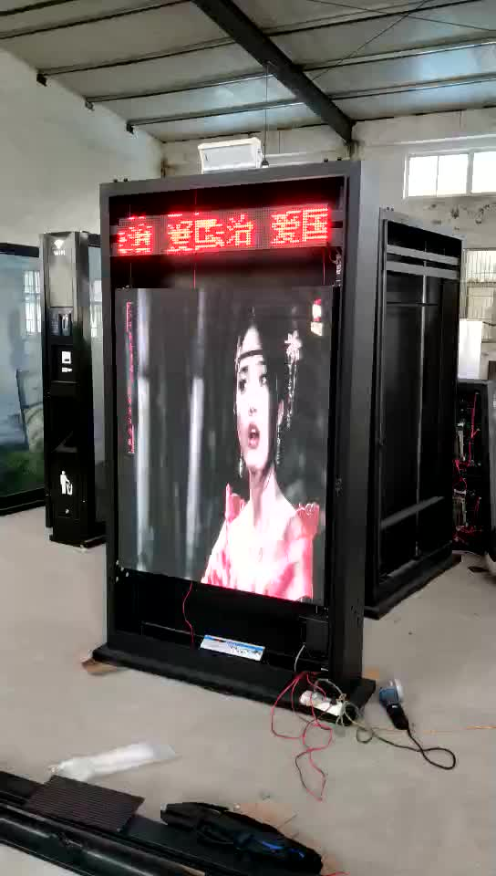full sexy movie english ph10 p2,p2.5,p3,p4,p5,p6,p8,p16 led display module & outdoor led screen