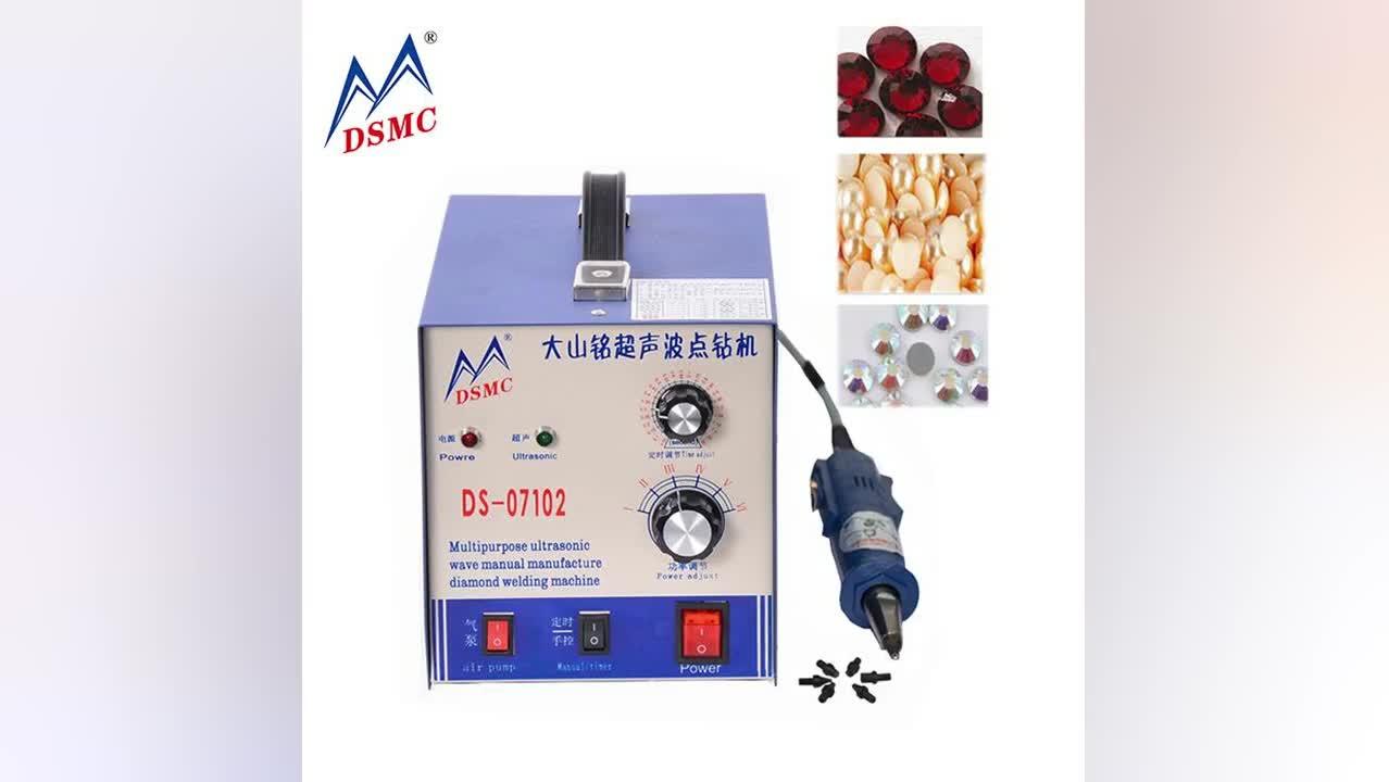 DS 07102 Portable ultrasonic rhinestone applicator hot fix stone fixing machine prices
