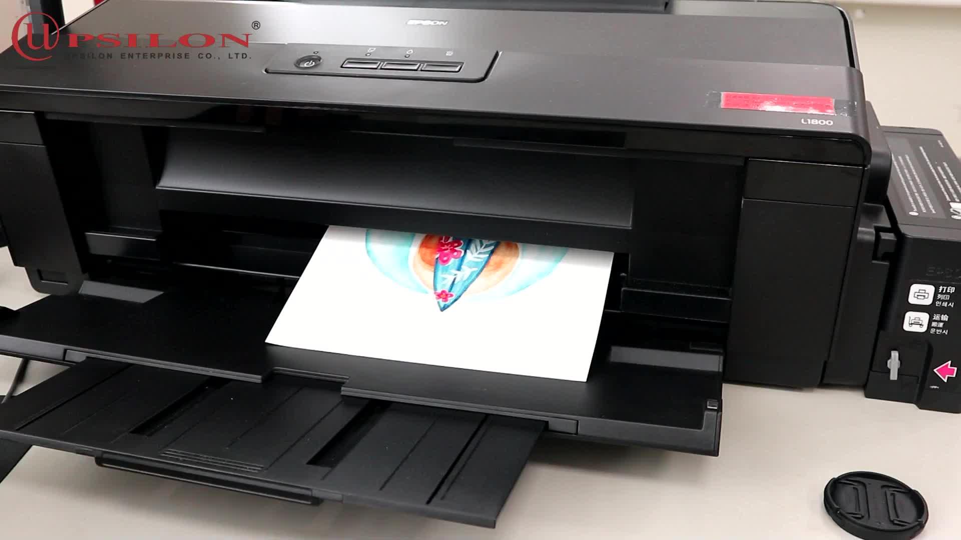 Kostenlose Probe 3g Dark Jet-Opaque Transfer Papier