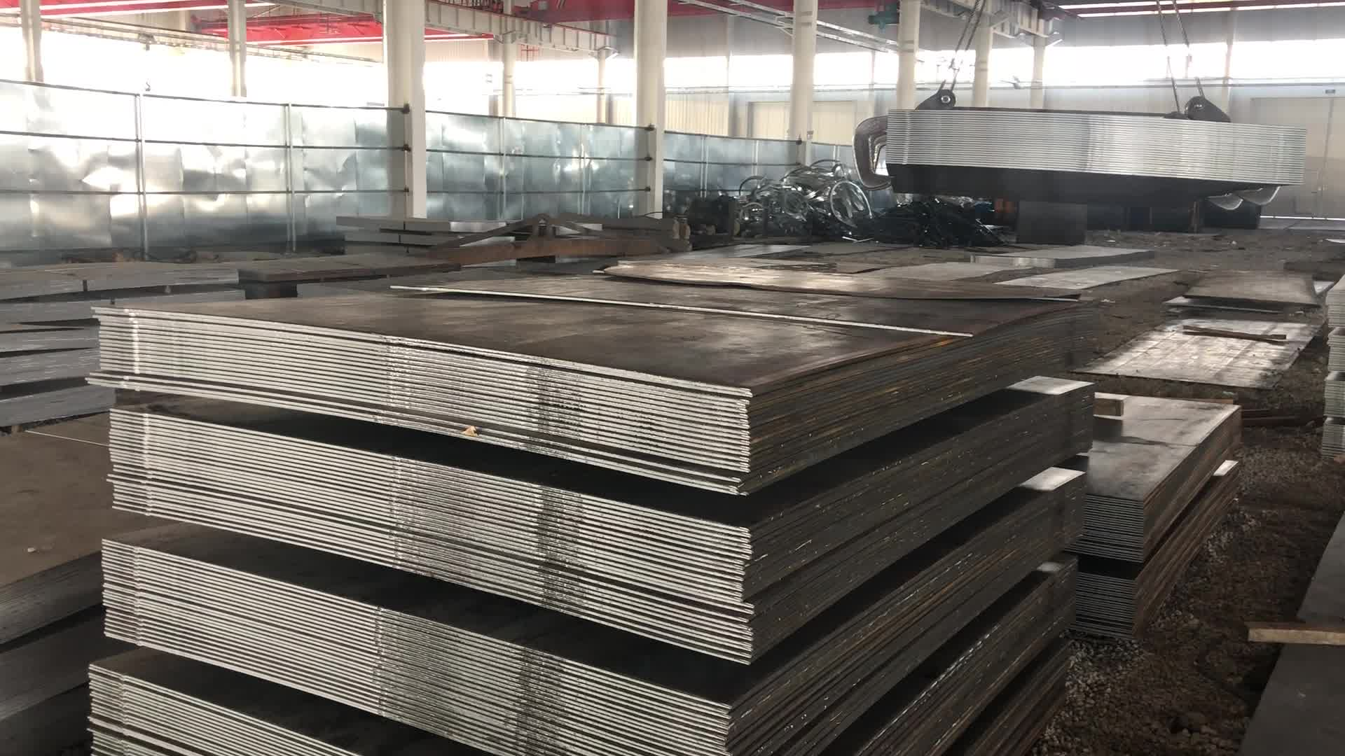 Pure Iron Plate Astm A36 Steel Plate Ms Steel Sheet