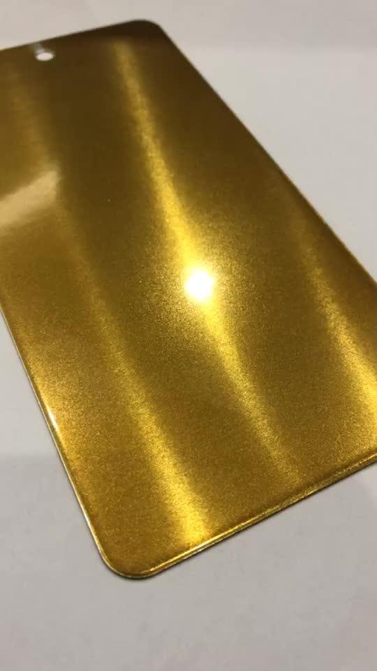 ชุบโครเมี่ยมเคลือบทองแบบเดี่ยว