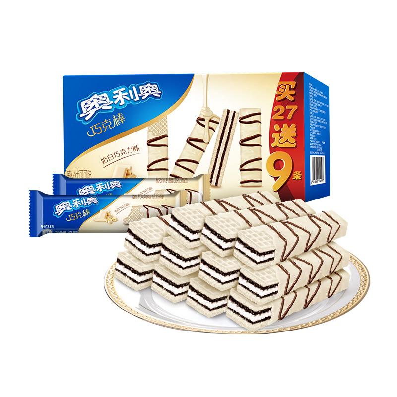 亿滋奥利奥奶白巧克力威化460.8g饼干香脆网红休闲办公零食27+9条
