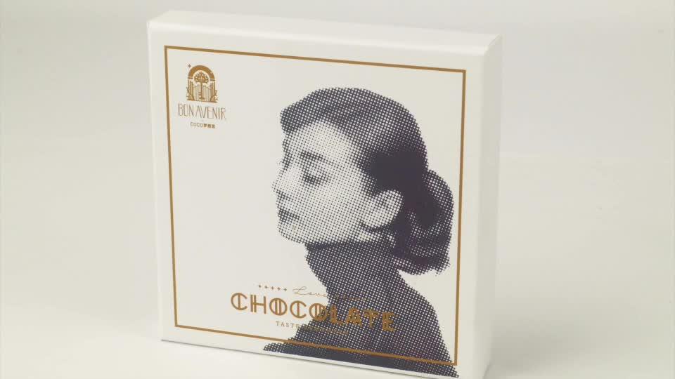wholesale custom printed luxury gift cardboard empty paper chocolate  packaging box
