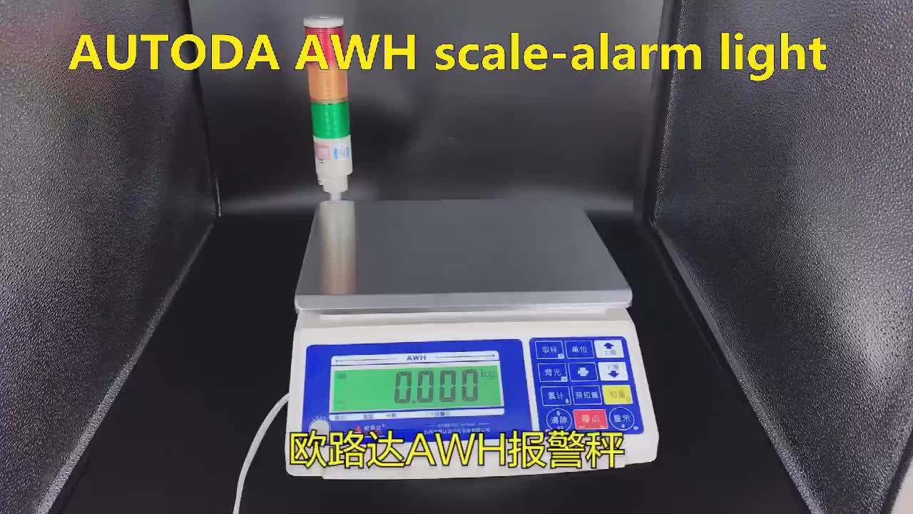 Autoda 電子産業 bluetooth デジタルスケールシリアルポート