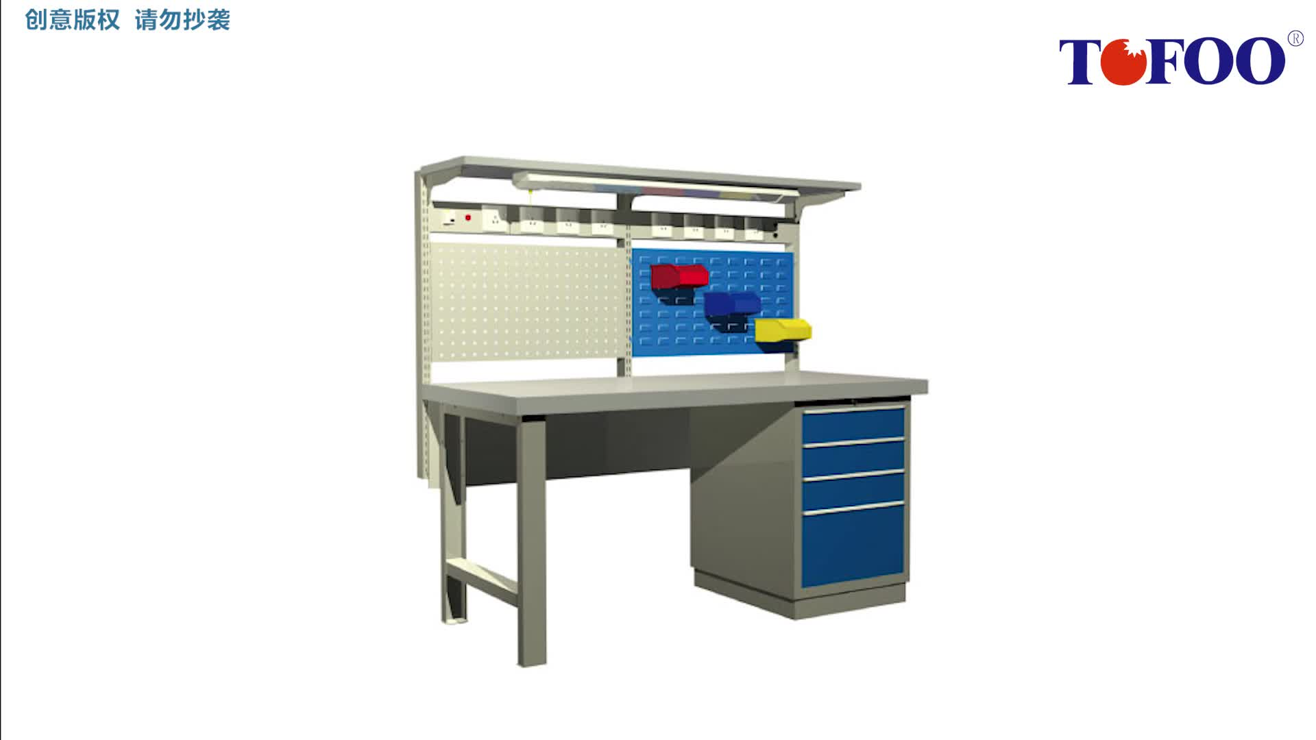 (TOFOO) American standard durable Lab Workbench from china