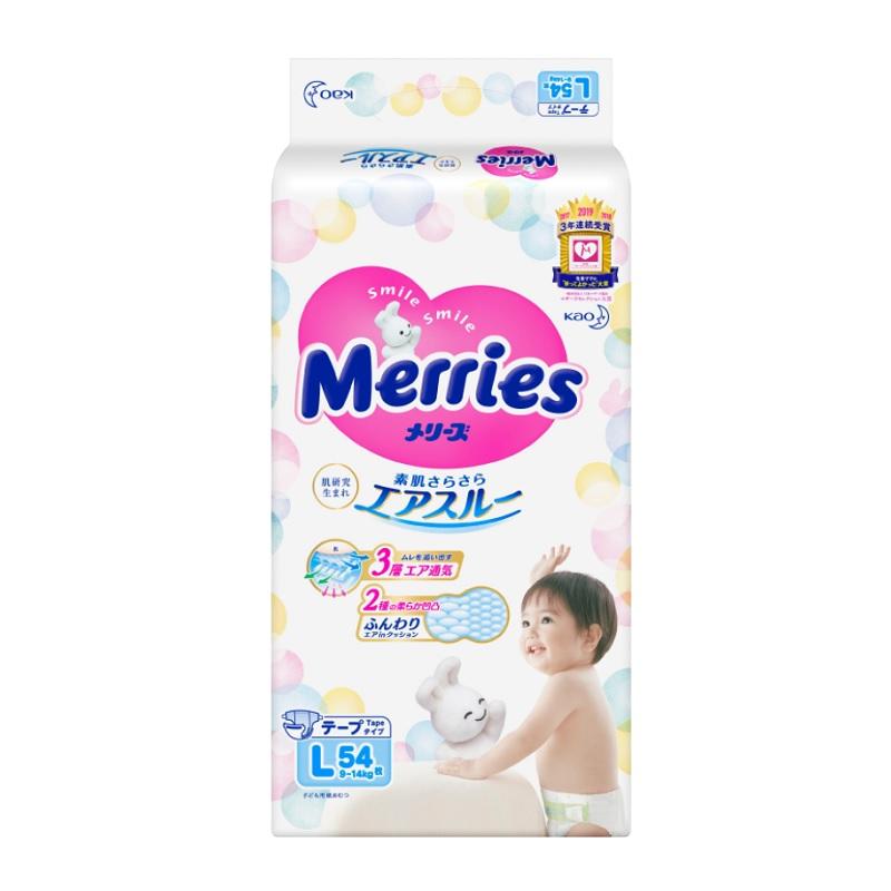 官方日本进口花王妙而舒纸尿裤L54片 超薄透气男女通用婴儿尿不湿