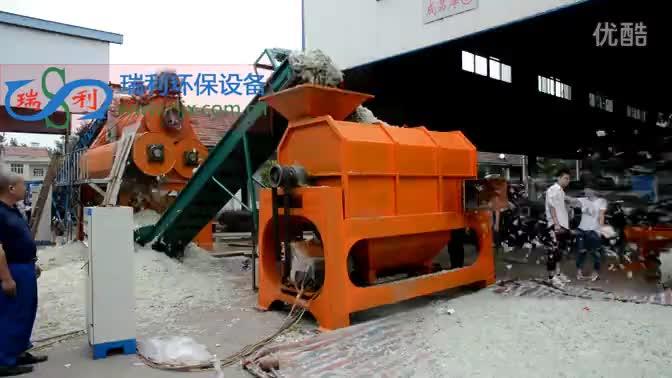 Factory Direct Supply Plastic Huisdier Vlokken Film Drogen/Droger/Ontwatering Machine In Recycling Lijn