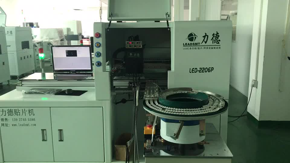 Leadsmt Optical Led Lens placement Machine ,Optical Lens placement Machine expert