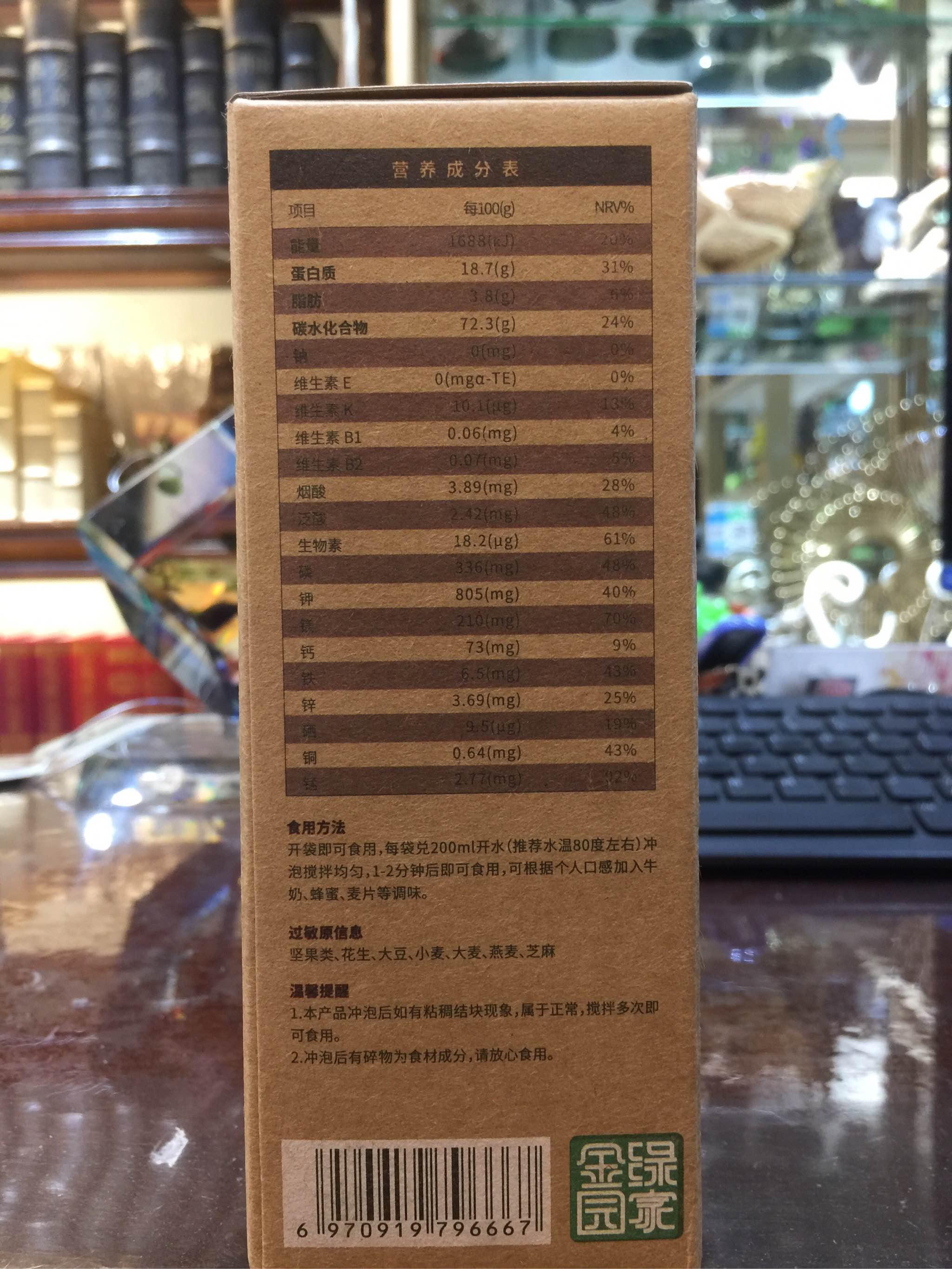 南京同仁堂159代餐粉