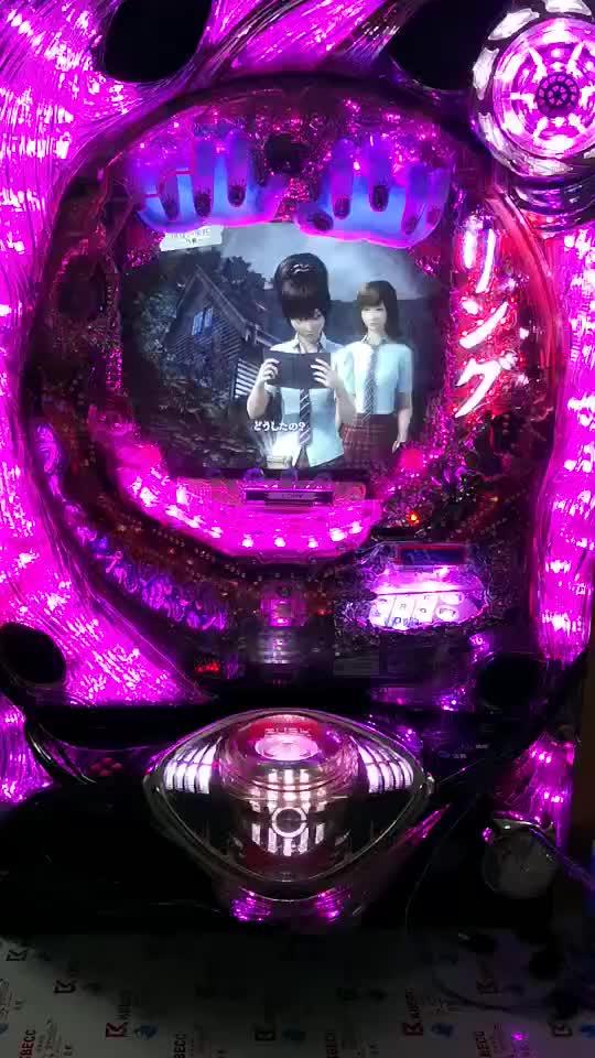 Máquina de juego Pachinko/máquina de juego Original de Japón/máquina de juego de casino