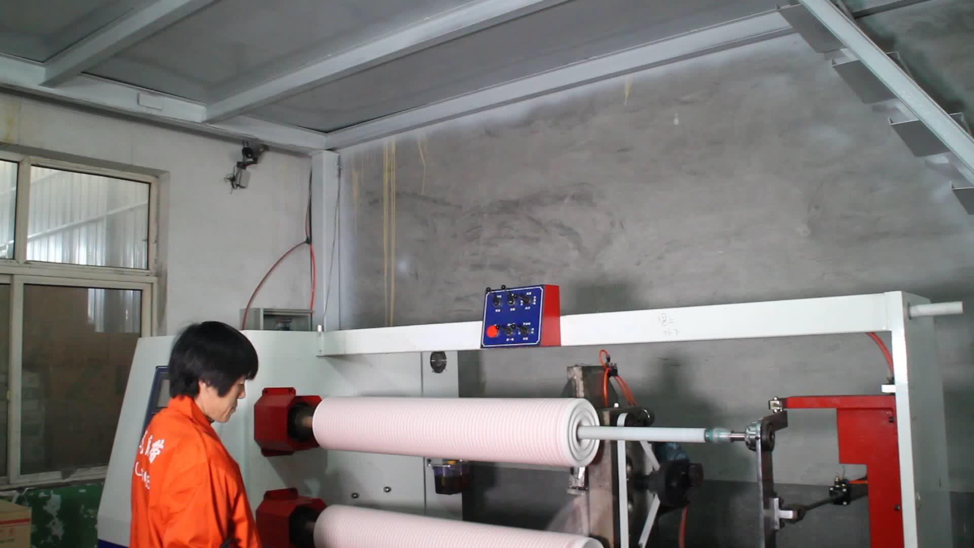 내 Test YL-709 Cutting Machine