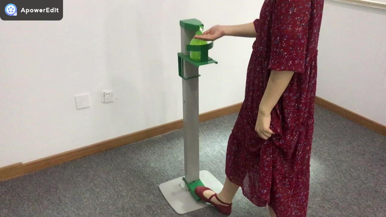 Liquid Foot Press Soap Dispenser Steel Floor Hand Sanitizer Pedal Soap Dispenser Foot Pedal