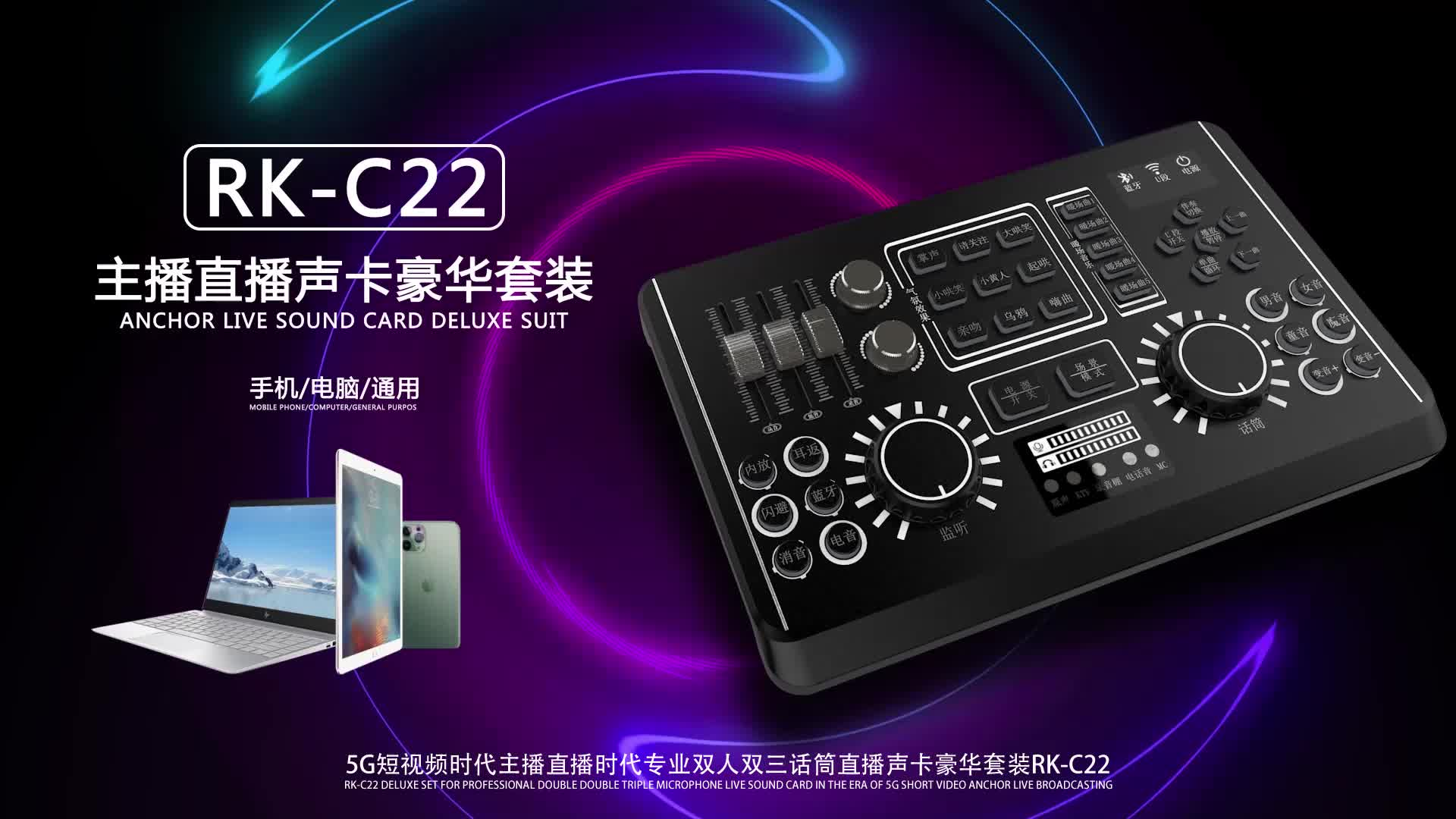 2 color Voice Changer, Live Sound Card for Smart Phone/iPad/Computer, Sound Card with Multiple Funny Sound Effect, for Recording