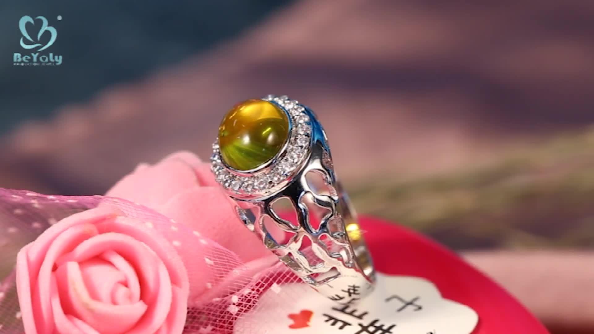 Wanita perak kuning batu permata cabochon rings