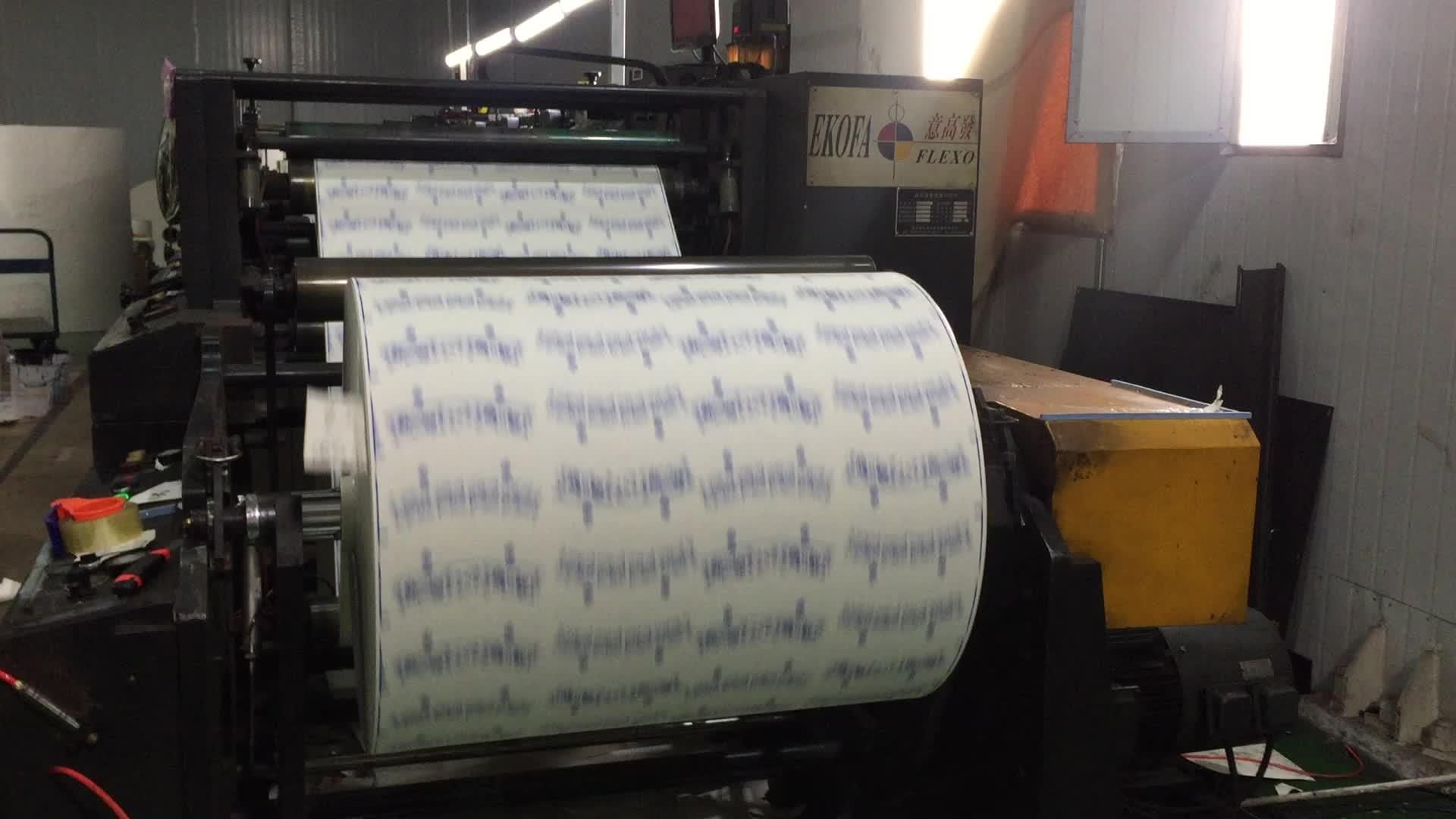 กระดาษเกรดอาหารถ้วยดิบวัสดุ Pe เคลือบกระดาษม้วน