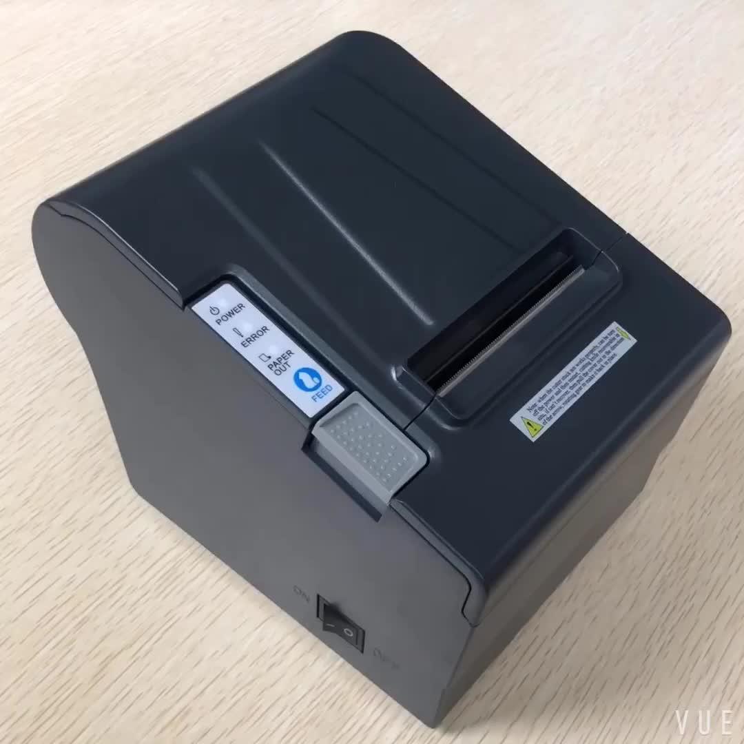 3inch 80mm Ethernet LAN Ticket POS Thermal Receipt Printer  POS801UE  POS80