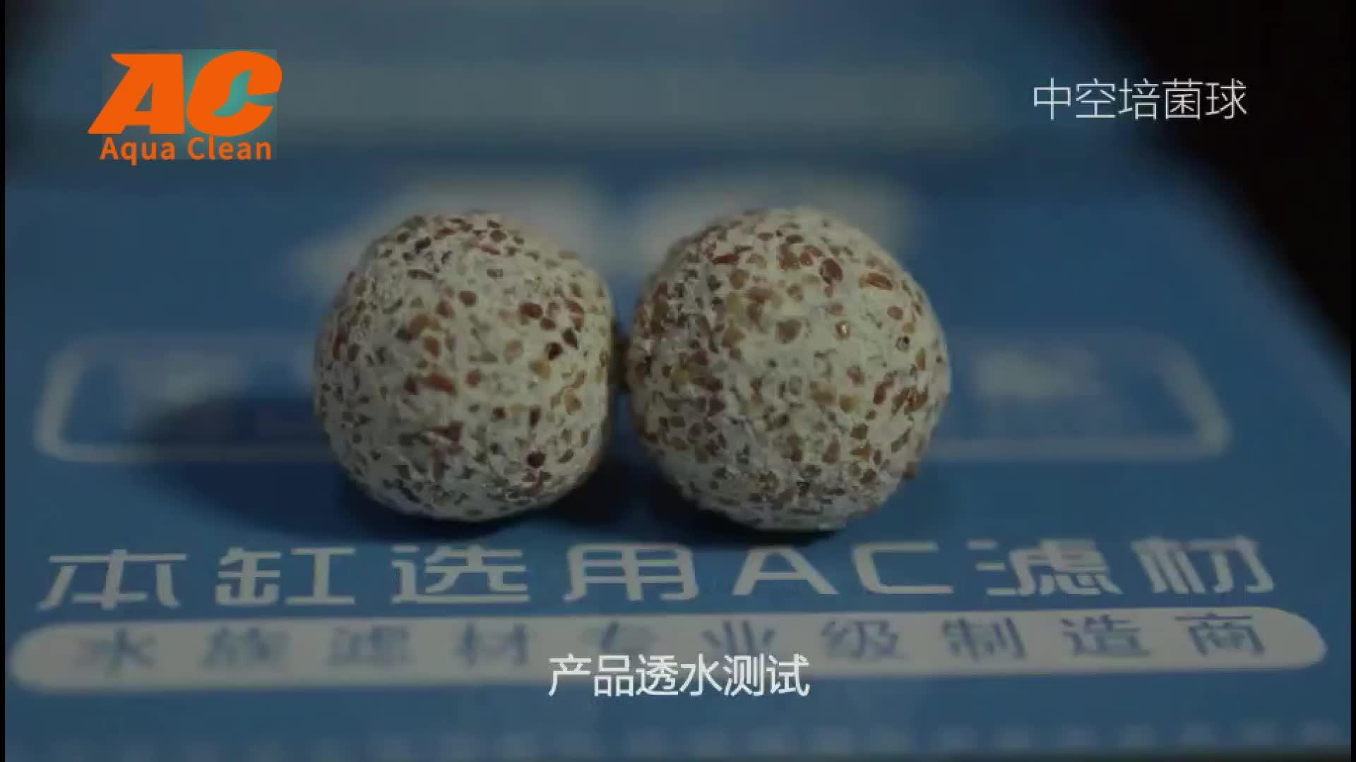 Aquarium filter bal fabrikant in china