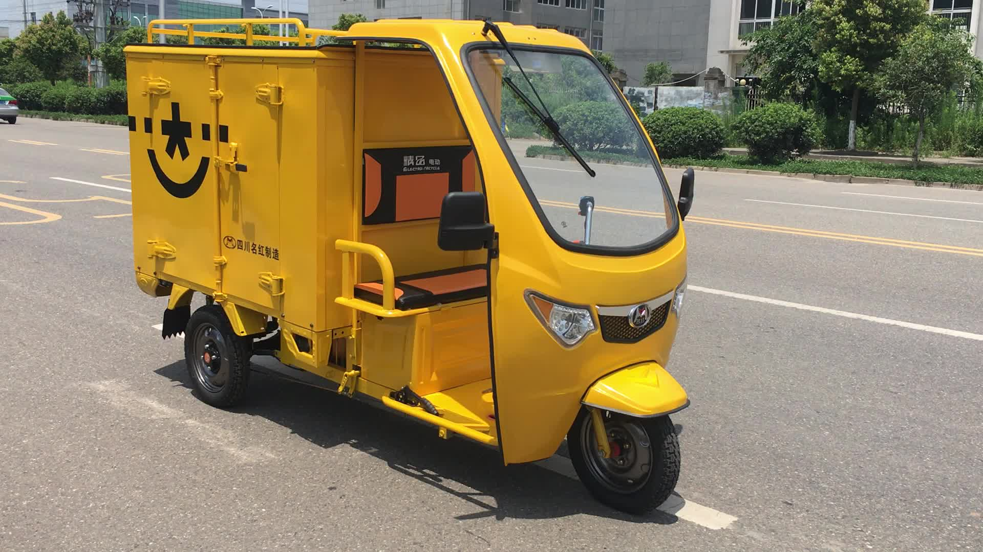 2020 new design heavy duty rickshaw cargo tricycle 3 wheel cargo tricycle