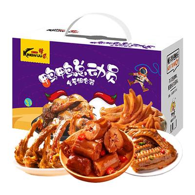 精武鸭鸭总动员全荤礼盒500g卤味休闲食品鸭脖掌零食小吃年货礼盒
