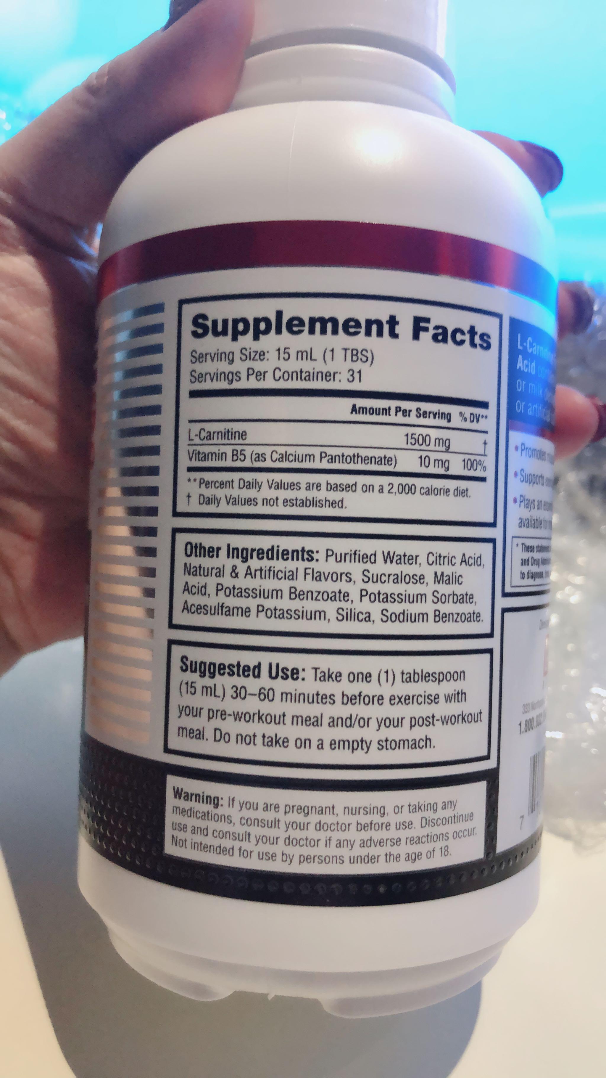 Labrada液体左旋肉碱试用体会,进口的应该安全