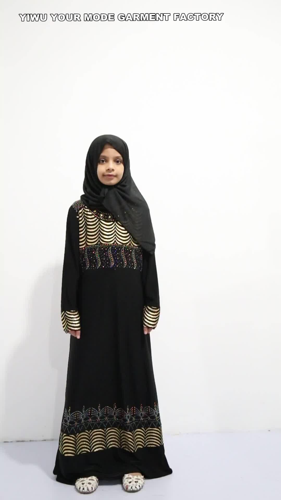 2018 Online Party Moslim Kids Abaya Kleding