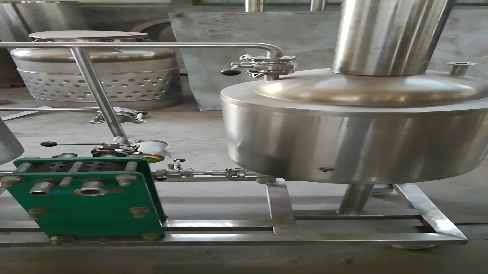 CE प्रमाण पत्र के साथ बारी कुंजी 50L Homebrew उपकरण