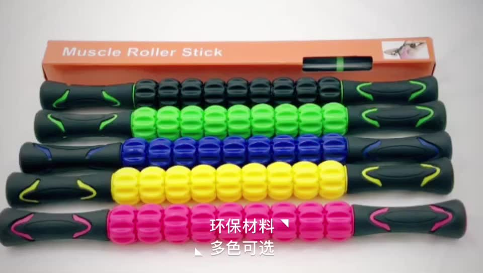 fitness muscle massage roller for muscle therapy