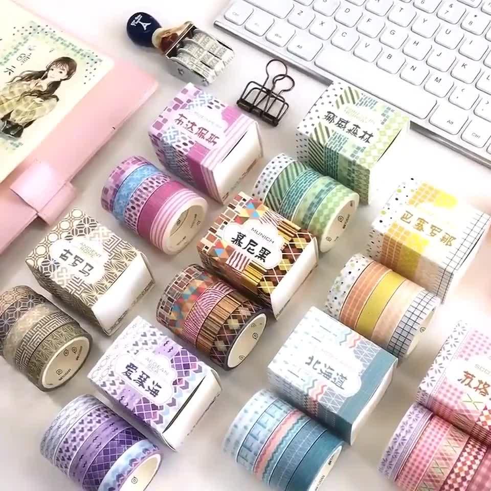 Painters Masking Tape Students Hand Account Gift Masking Tape Set