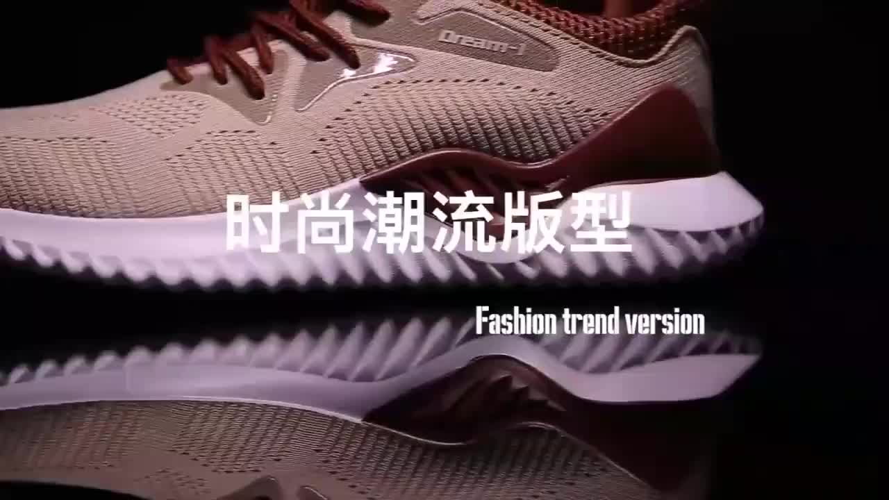 Factory Wholesale Custom Casual Sock Anti-slippery Breathable Sneakers Running Sport Shoes Men