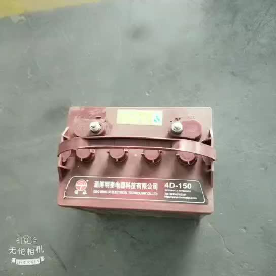 8V150AH chì axit pin cho điện golf giỏ hàng