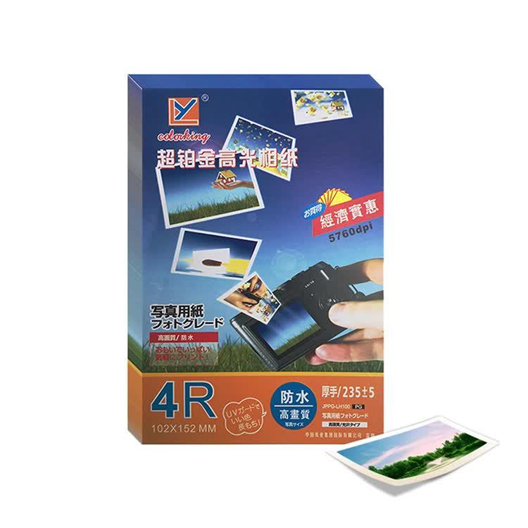 Guangzhou proveedor A4 235gsm profesional Premium de impresión de inyección de tinta de papel fotográfico de alto brillo recubierto de un lado brillante